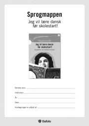 10 stk - sprogmappen - jeg vil lære dansk før skolestart! - bog