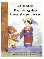 bamse og den kinesiske prinsesse - bog