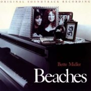 bette midler - beaches [soundtrack] - cd
