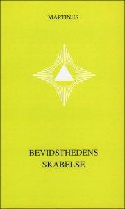 bevidsthedens skabelse  - småbog 14