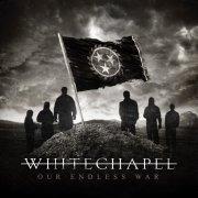 exodus - blood in, blood out - Vinyl / LP