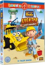 byggemand bob - eventyr ved vandet - DVD