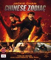 chinese zodiac - Blu-Ray