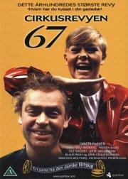 cirkusrevyen 1967 - DVD