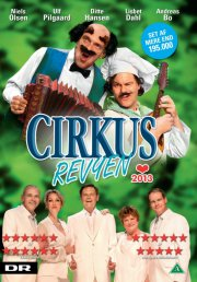 cirkusrevyen 2013 - DVD