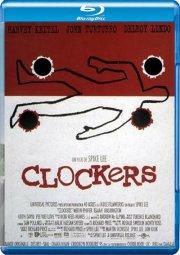 clockers - Blu-Ray