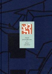 dansk jødisk museum - bog