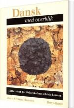 dansk med overblik - lærervejledning - bog