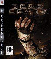 dead space - dk - PS3