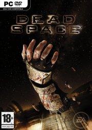 dead space - PC
