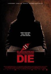 die - DVD