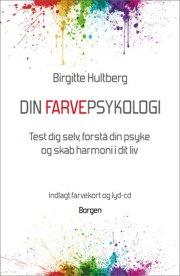 din farvepsykologi - bog