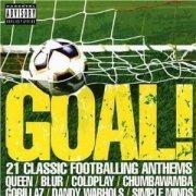 goal - cd
