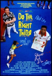 do the right thing / mo money - DVD