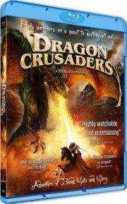 dragon crusaders - Blu-Ray