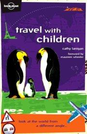 educational, travel with children - bog