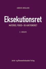eksekutionsret - materiel foged- og auktionsret - bog