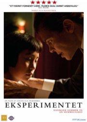 eksperimentet / the experiment - DVD