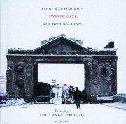 eleni karaindrou - ulysse's gaze [soundtrack] - cd