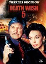 death wish 5 - DVD