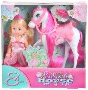 evi love - kongelig hest - Dukker