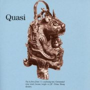 quasi - featuring birds - Vinyl / LP