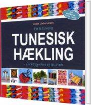 fin & farverig tunesisk hækling - for begyndere og let øvede - bog