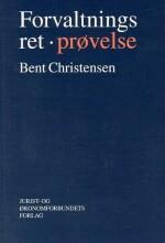 forvaltningsret prøvelse - bog