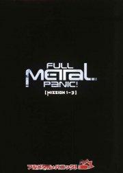 full metal panic - mission 1-3 - DVD
