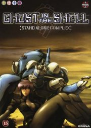ghost in the shell - vol. 2  - DVD