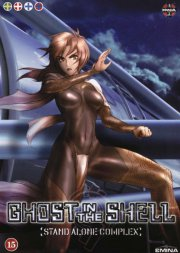 ghost in the shell - vol. 3 - DVD