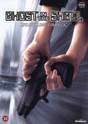 ghost in the shell vol. 5 - DVD