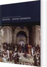 grekisk/græsk grammatik - bog