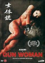 gun woman - DVD