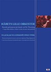 håbets lille orkester - bog