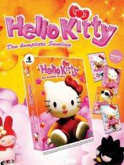 hello kitty 1-4 - den komplette samling - DVD