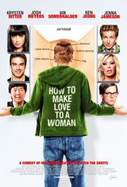 how to make love to a woman - DVD