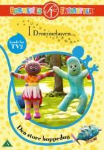 in the night garden / i drømmehaven 19 - den store hoppedag - DVD