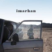 imarhan - imarhan - Vinyl / LP