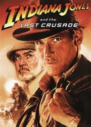 indiana jones 3 - det sidste korstog - DVD