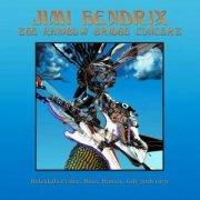 jimi hendrix - the rainbow bridge concert - cd