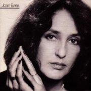 joan baez - honest lullaby - cd
