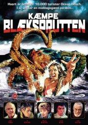 kæmpeblæksprutten - DVD