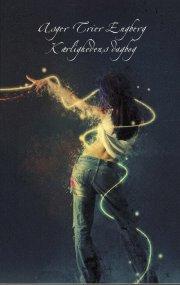 kærlighedens dagbog - bog