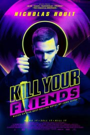 kill your friends - DVD