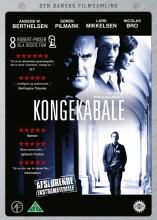 kongekabale - DVD