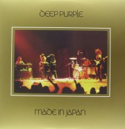 deep purple - made in japan - Vinyl / LP