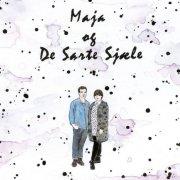 maja og de sarte sjæle - maja og de sarte sjæle - Vinyl / LP