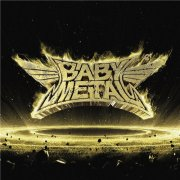 babymetal - metal resistance - cd