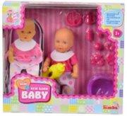 mini new born baby - dukke m/drikkefunktion - Dukker